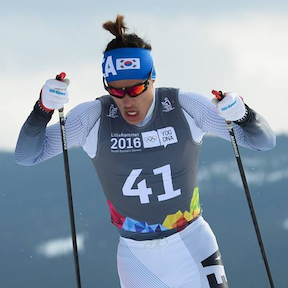 South Korean cross country skier